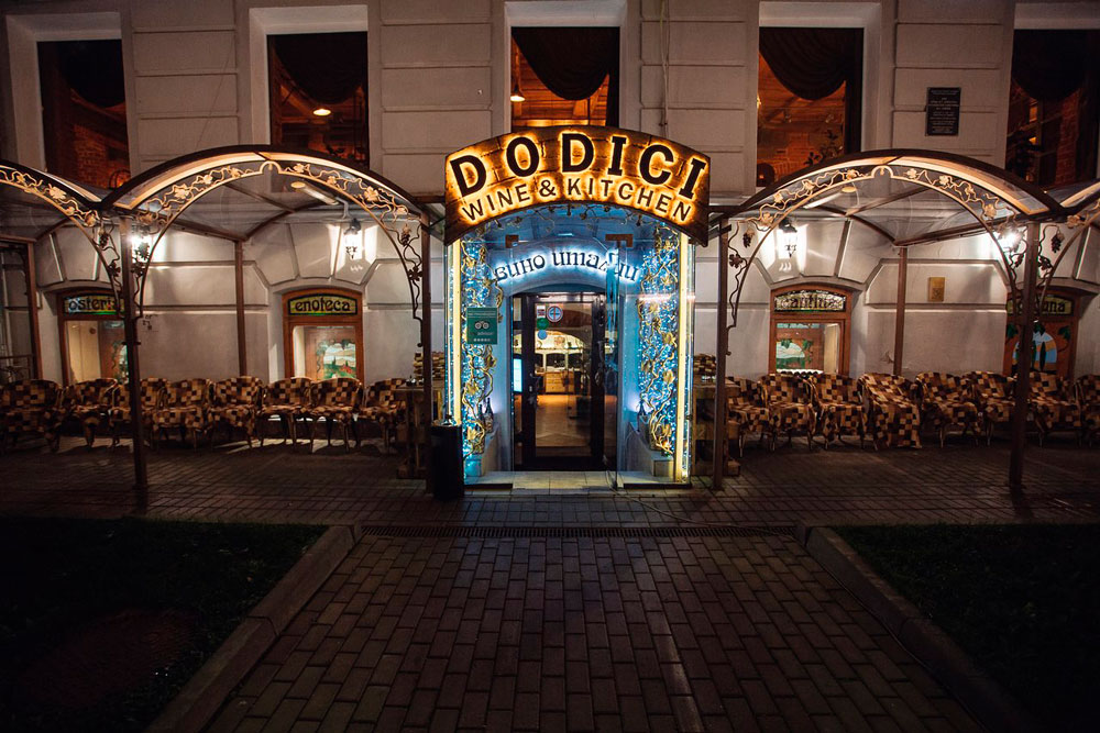 ресторан dodici wine kitchen.jpg